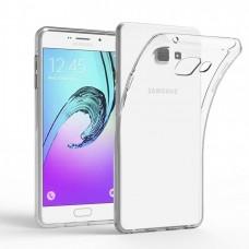 Чехол силиконовый для Samsung Galaxy J5 2017 Ultrathin