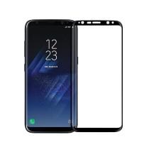 Защитное стекло для Samsung Galaxy S8 Nillkin (CP+Max 3D)