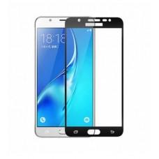 Защитное стекло для Samsung Galaxy J5 2017 (На весь экран)