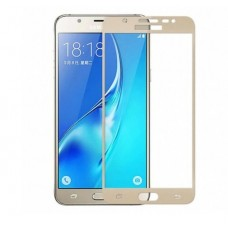 Защитное стекло для Samsung Galaxy J7 2016 (На весь экран)