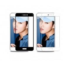 Защитное стекло 3D для Huawei P8 Lite 2017 Mocolo