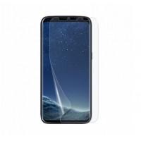 Полиуретановая пленка для Samsung Galaxy S8 Plus BestSuit