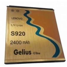 АКБ Gelius Ultra Lenovo S920
