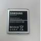 АКБ Samsung i9500 Original