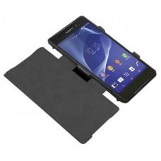 Чехол-аккумулятор для Sony Xperia Z1 3200mAh