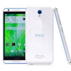 Чехол пластиковый для HTC Desire 620/Desire 820 Mini «Imak Crystal»