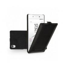 Чехол кожаный для Sony Xperia Z5 Compact TETDED