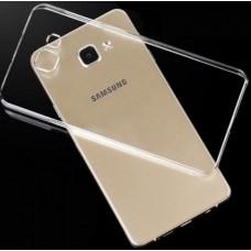 Чехол силиконовый для Samsung Galaxy A9 2016 Ультратонкий