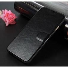 Чехол кожаный для BlackBerry Z30 Vintage Business