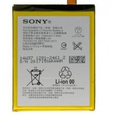 АКБ для Sony Xperia Z3