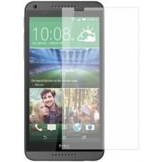 Защитная пленка для HTC Desire 816 Celebrity Premium (Матовая)