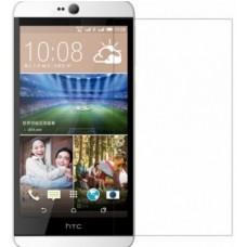 Защитная пленка для HTC Desire 826 Ultra Screen Protector
