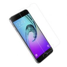 Защитное стекло для Samsung Galaxy J5 2016 Tempered Glass