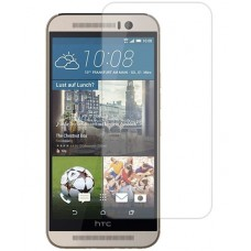 Защитная пленка для HTC One E8 Screen Guard