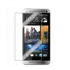 Защитная пленка для HTC One (M7)