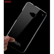 """Чехол пластиковый для HTC One 4.5"""" прозрачный"""