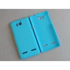 "Чехол пластиковый для Huawei Honor 2 G600 ""Матовый"""