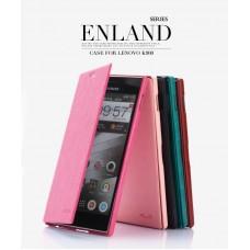 """Чехол кожаный для Lenovo K900 """"Insanely Beautiful"""""""