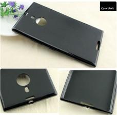 """Чехол силиконовый для Nokia Lumia 1520 """"Lion""""+ защитная пленка в подарок!"""