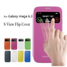 Чехол пластиковый для Samsung Mega 6.3 I9200