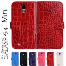 "Чехол кожаный для Samsung Galaxy S4 Mini i9190 ""Wallet"""