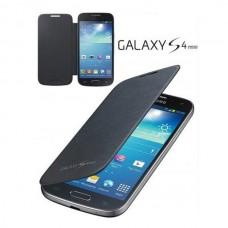 "Чехол пластиковый для Samsung Galaxy S4 Mini i9190 ""Books"""