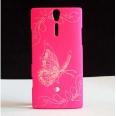"Чехол пластиковый для Sony Xperia S LT26i ""Butterfly"""