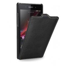 "Чехол кожаный для Sony Xperia Z1 TETDED (флип) ""Gladi"""