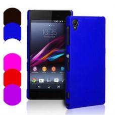 "Чехол пластиковый для Sony Xperia Z1 L39h ""Lapland"""