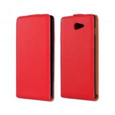 Чехол кожаный для Sony Xperia М2