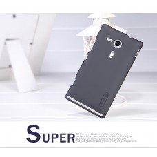 """Чехол пластиковый для Sony Xperia ZL L35h/L35i Nillkin """"Classic b"""""""