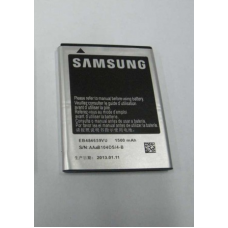 АКБ Samsung i8150/S8600 Original