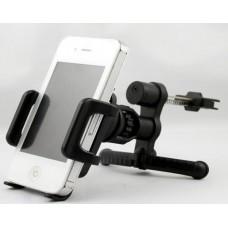 Универсальный автодержатель для iPhone