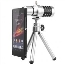 12-ти кратный оптический объектив+Чехол для Sony Xperia Z L36h+штатив